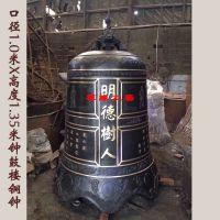 供应学校学院大型铜钟 纯铜佛寺道观挂钟 香炉厂家