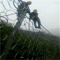 被动环形网立柱@被动防护网常用型号@安首边坡材料