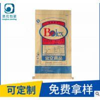 江苏浪花专业定制高品质抗拉伸的碳酸钙纸塑复合袋