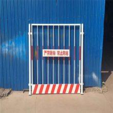 临边护栏厂 人货施工电梯门 楼层洞口隔离栏