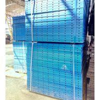 红河厂家大量旧钢模板出售-钢模板一块价格多少