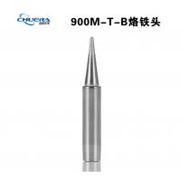 深圳创时代900m-t-b烙铁头 936无铅烙铁咀