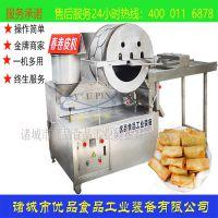 烤鸭饼机运行视频 免费安装调试 春卷皮配方有哪些优品机械