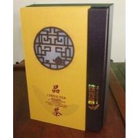 玛咖木盒厂家,浙江平阳木盒包装厂,平阳木盒包装厂