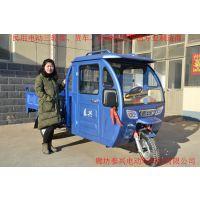 上海德利泰液压自卸式电动三轮车、电动自卸车 TX-Z050 批发代理