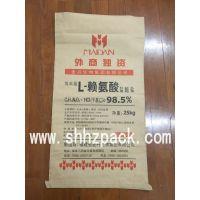 纸塑复合袋 25公斤纸塑纸塑复合袋