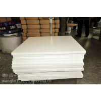 四川宇昂生产PP塑料板材 聚丙烯PP板 食品级塑料板 耐高温环保聚丙烯批发
