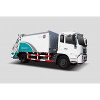 8吨后装垃圾压缩清运车QTH5164ZYSA多少钱
