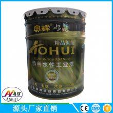 供应双组份高含锌量环氧富锌底漆 联迪厂家供货