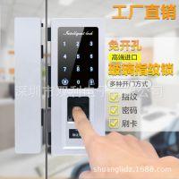 厂家直销玻璃门指纹密码锁防盗门F898办公室电子智能锁遥控锁