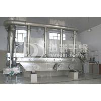 曲靖ZLG实验室流化床干燥机供应