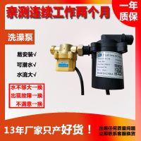 中湘60E-24N家用洗澡淋浴热水器增压加压水泵 24V微型直流泵