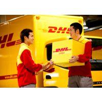 谢岗DHL 谢岗DHL站点 谢岗DHL服务