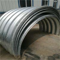 波纹管波纹涵管金属波纹涵管规格齐全厂家供应