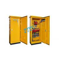 橘黄色户外防雨工地临时配电箱 二级配电箱 工地二级电箱 厂家订做
