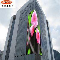 艾伦森p6全彩广告牌led显示屏户外滚动字幕屏室外大屏Led彩屏看板