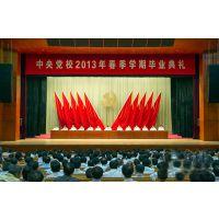 广州制作礼堂旗,会场红旗公司,会议室红旗制做厂家