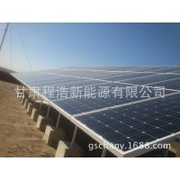 甘肃省酒泉程浩太阳能光伏发电100W发电机组