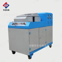 HS-YY01液压冷焊机