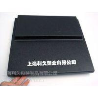 厚片吸塑的加工尺寸2800*1600*1000mm 上海厚板吸塑厂利久