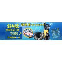 超耐磨高压清洗软管大优惠 厂家生产销售超耐磨高压清洗软管 清洗软管价格查询