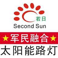 深圳市世纪阳光照明有限公司