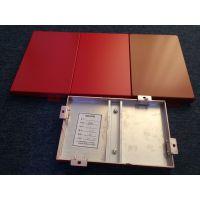 加油站国标四边沿边铝单板_指定1.5厚红色铝幕墙德定制生产