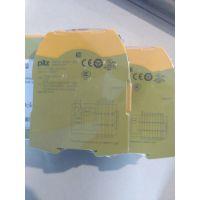 PILZ皮尔兹安全继电器793536现货特价-兰斯特小程177-4052-0449