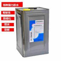 EVA粘塑料胶水 高强度1500防水胶水 东莞景宏化工