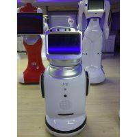 卡伊瓦智能家居远程小宝机器人另全国免费招商加盟代理厂家直销