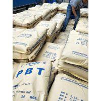 长三角现货供应标准级PBT 塑胶原料 台湾长春 1100-211LC1