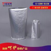 上海铝箔圆底袋 2.5KG热熔胶铝箔袋 20KG圆底袋泰格尔厂家