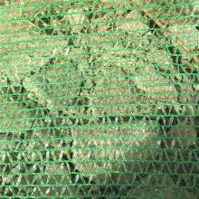 工地绿化网价格 盖土治扬尘防晒网 防尘网厂家