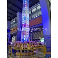 大型游乐场设备厂家直销16人跳楼机游乐设备 20米太空梭游乐设施