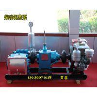 内江BW泥浆泵多少钱一台 矿用泥浆泵