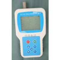 中西 粉尘浓度检测报警仪 库号:M139998 型号:M139998
