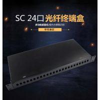 华伟SCFCSTLC24芯光缆终端盒24口出尾纤盒保护盒接线盒光纤熔接盒