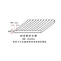 卓特3D厂家20线(立加变)3D光栅板 立体光栅材料 柱镜光栅板材