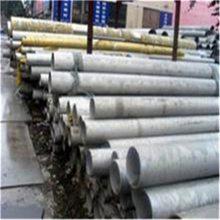 大规格铝管 6061厚壁铝管可切割零售