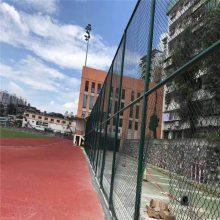 运动场地围网 篮球场围网多少钱 园林围栏网