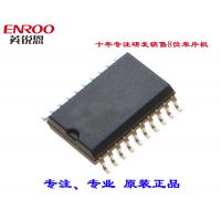 国产8位单片机EN8F677E智能监控方案