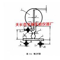氧分析器 玻璃仪器