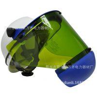 防电弧面罩 电弧爆炸头罩 6至44cal 带电工作面屏