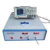 中西(DYP)高频光电导少数载流子寿命测试仪/高频光电导少子寿命测试仪 库号:M237504