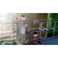 脱硝系统氨水流量控制