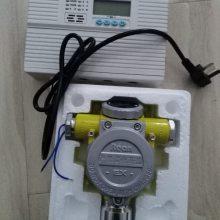 喷漆房安检用漆雾浓度检测仪,耐高温漆雾浓度报警器