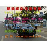 http://himg.china.cn/1/4_76_235604_800_600.jpg