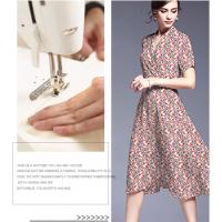 丝绸专用硅油FREEETEX5000手感柔软爽滑不翻丝不发批不影响撕裂强力