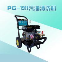 上海熊猫PG-1911汽油清洗机环卫街道地面冲洗移动式冷水高压清洗机