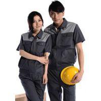 东莞樟木头定订做制工衣工作服厂服职业装制服